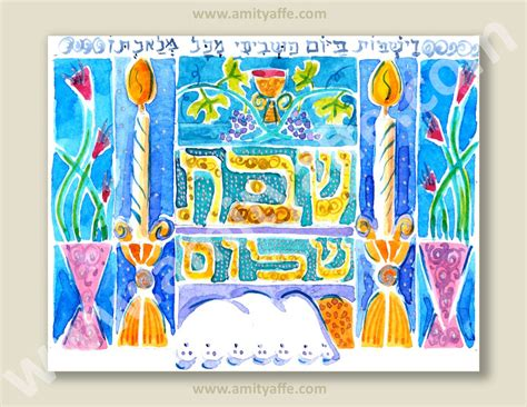 Yiddish Wedding Blessing by Shabbat Wall Shabat Judaica Print Hebrew