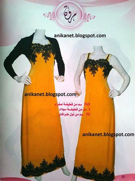 les robe de maison chahinez 2015 robe d int 233 rieur katfa magazine marwa hiver2014 collection