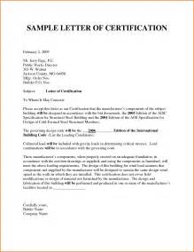 Certification Letter Format Example 12 Certification Letter Examples Denial Letter Sample