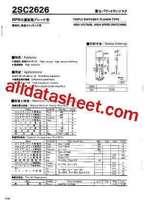 et191 transistor datasheet 2sc2626 datasheet pdf fuji electric
