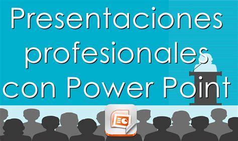 Dibujos Para Presentaciones En Powerpoint como hacer presentaciones en power point profesionales