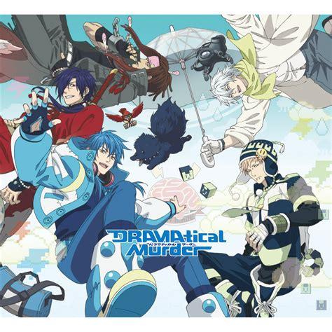 anime ost dramatical murder cd s