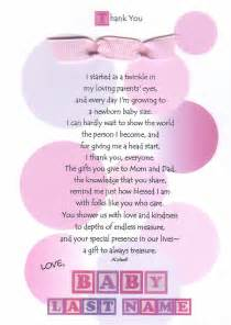 20 cute pregnancy announcement poems with images