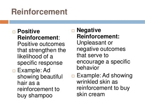 exle of positive reinforcement consumer learning