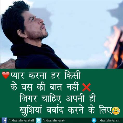 love shayri com images for whatsapp dp 2017 love shayari dp indian
