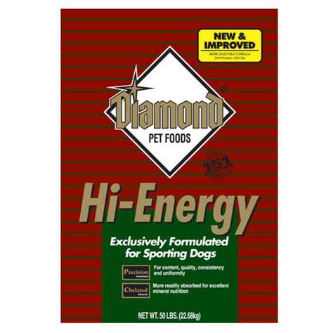 diamond hi energy adult dog food by diamond at mills fleet diamond sport hi energy 50 lb dry dog food 948193