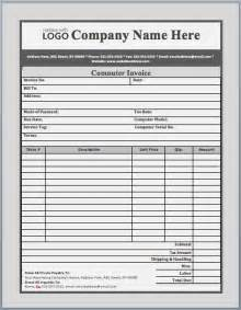 service card template computer service invoice template printable templates
