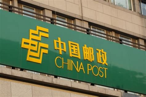 China Post Racking by China Package Tracking Tips Tricks