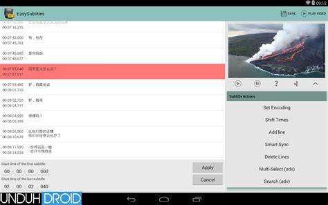 buat film pendek di android easy subtitles apk buat dan edit subtitle film di
