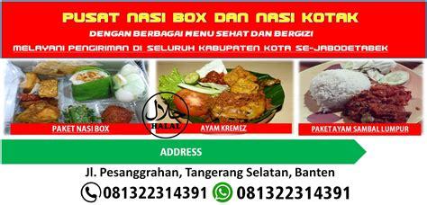 tempat jual nasi box murah  sehat perpaket tempat