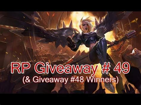 Lol Rp Giveaway - closed rp giveaway 49 league of legends youtube