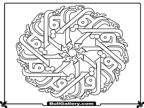 free coloring pages of islamic art kids images