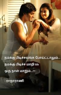tamil fb shares in archives   page 2 of 5   facebook image share