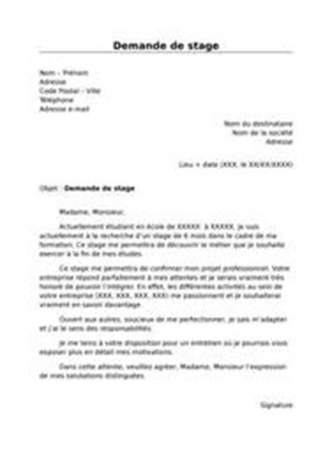 Exemple De Lettre De Demande De Stage Rémunéré Je Veux Un Exemple De Demande D Emploi Employment Application