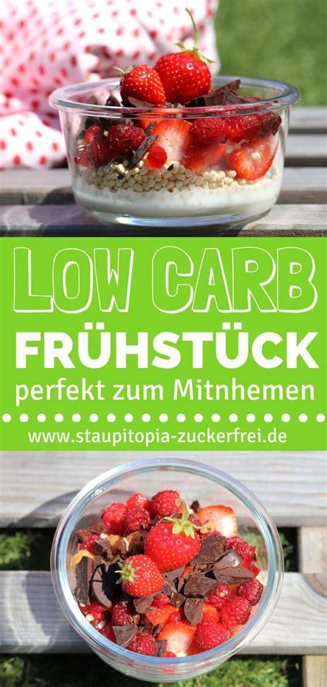 schnelles  carb fruehstueck rezept fruehstuecksrezepte