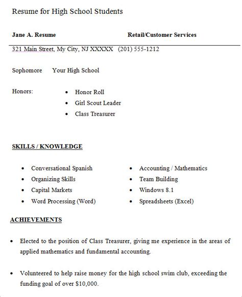 Resume Template Middle School Student High School Resume 9 Free Sles Exles Format
