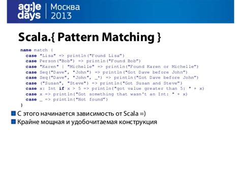 pattern matching in scala scala sbt play for rapid application development
