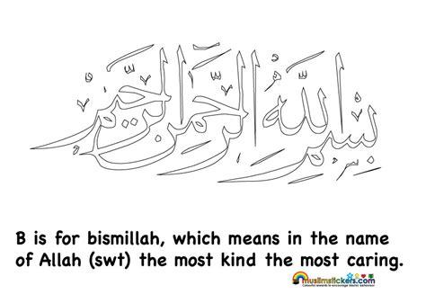 islamic calligraphy coloring pages hijab world hijabs clothing shop hijabs islamic