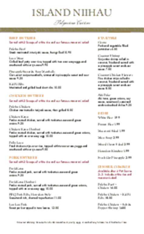 hawaiian menu template hawaiian bbq restaurant menu letter cafe menus