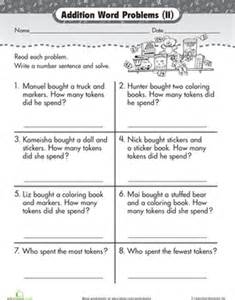 wordy word problems addition 2 worksheet education com