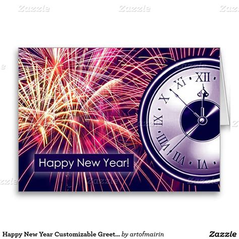 customizable new year greeting cards happy new year customizable greeting cards new year s