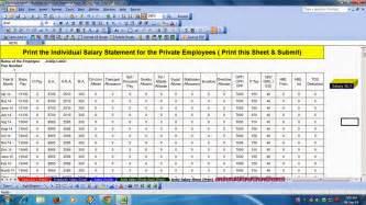 prepare at a time 50 employees individual salary sheet