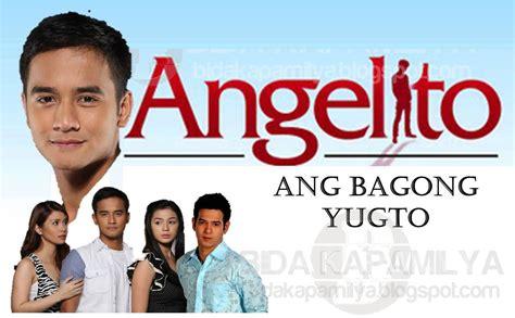 bold pinoy tv pinoy tambayan replay bing images