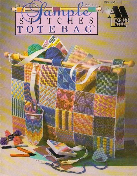 tote bag pattern books used sample stitches totebag plastic canvas pattern book