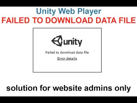 tutorial unity web player unity tutorial web player failed to download data file