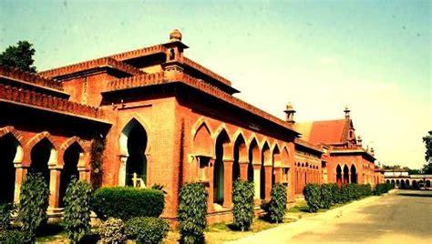 Mba In Islamic Kashmir by Amu Mba Info Dates Eligibility