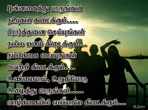 tamil new year poems 28 images tamil kavithai and