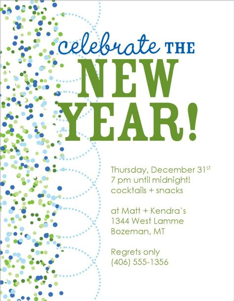 new year invite templates free new year invitation templates free