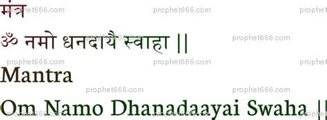 black wealth mantra mantra to attract flow of money