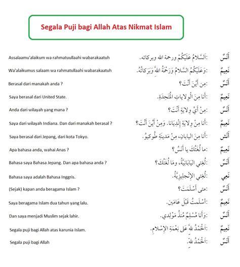 Bahasa Arab belajar bahasa arab alqur anmulia