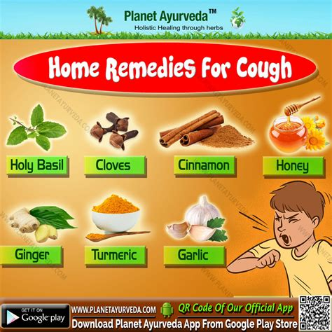 Home Remedies For Cough by Top 7 Home Remedies For Cough
