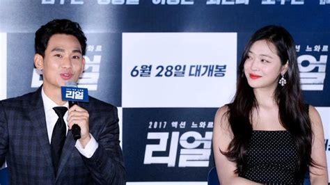film korea nikah muda usia muda 4 artis korea ini rela pamer payudara saat
