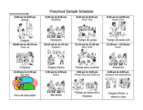 printable daily schedule for day care 8 best images of daycare classroom visual schedule