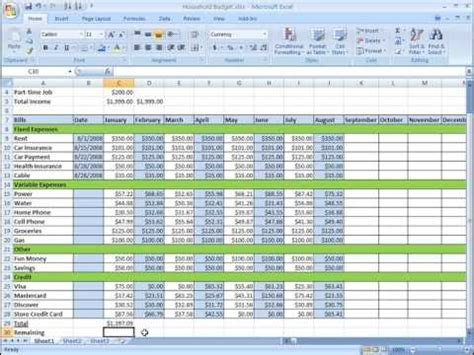video tutorial excel excel 2007 tutorial formulas youtube