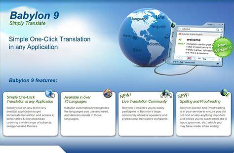 download free babylon dictionary full version english to farsi blog archives programintl