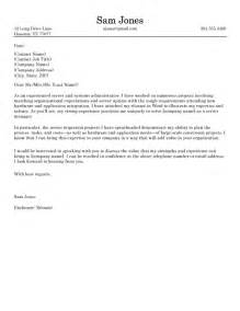 Cover Letter For System Administrator by Cover Letter Sles