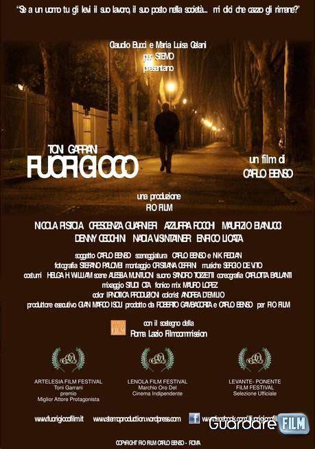 film streaming gratis italiano fuorigioco 2015 in streaming http www guardarefilm