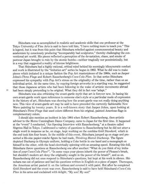 Shram Ka Mahatva Essay In by ह द न ब ध स वछत क महत व