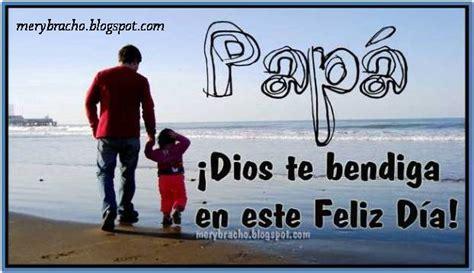 imagenes dios te bendiga papa bendiciones para un padre entre poemas vivencias y
