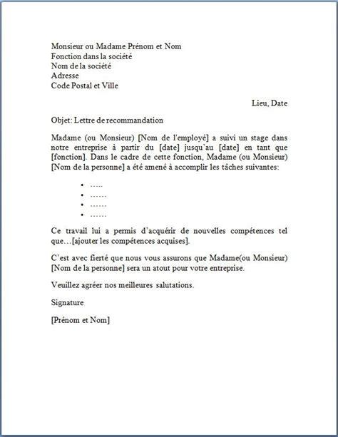 Exemple De Lettre De Recommandation D Un Prof Pour Un Tudiant lettre de recommandation suite 224 un stage 2 lettre de recommandation
