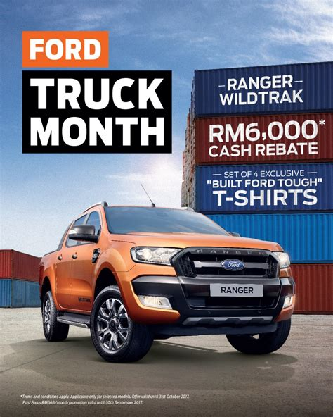 Ford Truck Deals by Sdac Announces Exclusive Ford Truck Month Showroom Deals
