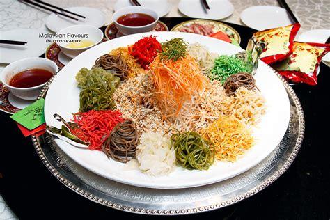 sek yuen new year menu lai ching yuen grand millennium kuala lumpur cny set menu