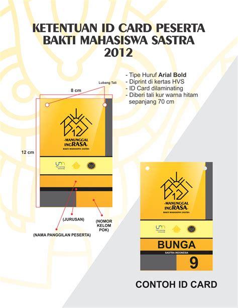 Template Id Card Panitia by Badan Eksekutif Mahasiswa Fakultas Sastra Um