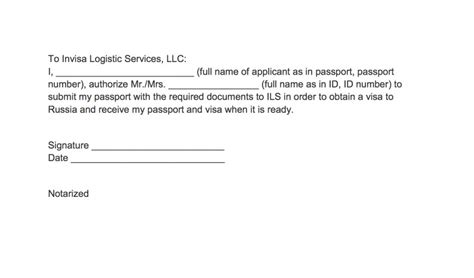 authorization letter to up passport canada sle authorization letter for up bank statement