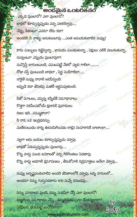 Letter Quotes In Telugu Prema Kavithalu In Telugu Sad And Feelings Telugu Kavithalu
