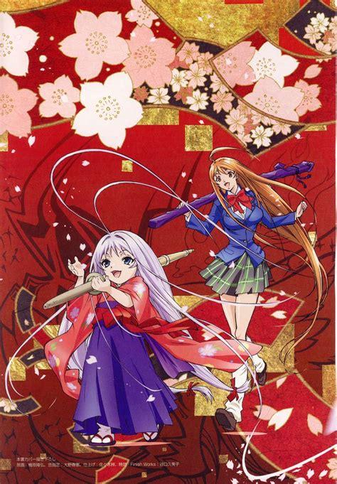 imagenes de maya natsume familia astaroth nostale tenjou tenge el rincon del manga